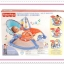 SALES พร้อมส่งเปลโยก fisher price รุ่น toddler portable rocker ส่งฟรี thumbnail 1