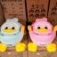 Ducks Baby Toilet Seat สีชมพู thumbnail 2