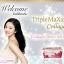 ทริปเปิ้ล แมกซ์ คอลลาเจน Triple maxx Collagen thumbnail 1