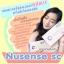Nusense SC นูเซนส์ เอสซี สเต็มเซลล์ เพื่อผิวสวย ใส thumbnail 3