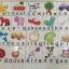 ชุดจิ๊กซอว์ต่อภาพและคำศัพท์ DIY Play Puzzle ชุด Match-It! Spelling thumbnail 2