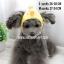 หมวกสุนัขแฟนซี ลายไก่ สีเหลือง พร้อมส่ง thumbnail 1