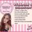 Vitamin-C collagen soap ผิวขาวใส อย่างเป็นธรรมชาติ thumbnail 3
