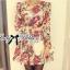 Lady Ribbon's Made Lady Jida Nasty Floral Mini Dress thumbnail 5