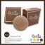 sweet Macaron Soap : Mocha Brown thumbnail 1