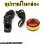ไฟท้าย RAYPAL รุ่น RPL-2288 thumbnail 2