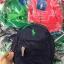 กระเป๋าเป้สะพายหลังโปโล มีสายจูง พร้อมส่ง *** แดง , กรม , ชมพู , เขียว , เหลือง thumbnail 2