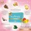 ออร่าไบร์ท วิตามินผิวขาว (Aura Bright Super Vitamin) thumbnail 5