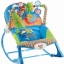 เปลโยก fisher price infant to toodle rocker ส่งฟรี พัสดุไปรษณีย์ thumbnail 2