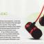 ขายหูฟัง Soundmagic E10 หูฟัง7รางวัลการันตีจากสื่อ และ นิตยสาร What-Hifi? ให้รางวัล3ปีซ้อน 2010-2013 หูฟังระดับ Budget King ในราคาที่ใครก็สัมผัสได้ thumbnail 7