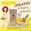 สบู่อัลฟ่าอาร์บูตินสับปะรดAHA 80% thumbnail 6