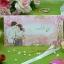 SCT 91971 การ์ดแต่งงานสองพับ สีชมพู thumbnail 1