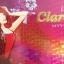 ซัน คลาร่า พลัส Clara Plus Clara+ รุ่นใหม่เข้มข้น thumbnail 1