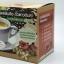 กาแฟเห็ดหลินจือ ถั่วดาวอินคา (16 g.X 10 ซอง) thumbnail 2