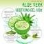 aloe vera soothing gel 100% เจลอโลเวร่าช่วยบำรุงผิว thumbnail 1