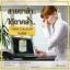 Chita Collagen Premium Collagen thumbnail 9