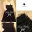 Lady Ribbon's Made Lady Fluffy Maxi Dress thumbnail 5