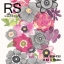 วอลเปเปอร์ ดอกไม้ EPN-F33 thumbnail 2