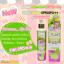 Beloft Greentea Whitening Body Lotion SPF60PA++ โลชั่นกรีนทรี thumbnail 1