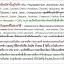 Jz ' เจซี ไวท์เทนนิ่ง : บำรุงผิวหน้าจากสารสกัดหลายชนิดแบบเข้มข้นแต่บางเบามาก ลดความมัน ดูแลริ้วรอย รูขุมขน จุดด่างดำ ฝ้า กระ รอยสิว ดูแลทุกปัญหาผิวแต่เน้นความกระจ่างใสอย่างเป็นธรรมชาติ thumbnail 8
