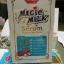 Magic Milk Serum Nourish Skin Perfect thumbnail 1