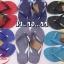 รองเท้าแตะแบรนด์เนม thumbnail 7