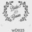 ตราปั๊มงานแต่ง WD025 thumbnail 1