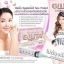 Gluta O Over White by OP SODA thumbnail 4