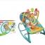 เปลโยก Fairybaby infant to toodle rocker ส่งฟรี พัสดุไปรษณีย์ thumbnail 1