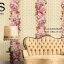 วอลเปเปอร์ลายทางดอกไม้ใหญ่โทนสีชมพูเหลือง GAR3-B62W thumbnail 1