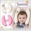 หมอนกล้วย Summer Infant ป้องกันศรีษะลูกน้อยเวลานั่งคาร์ซีท ระบุสี ชมพู ขาว thumbnail 1