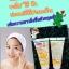 Civic Tofu whitening facial foam tofu+glutathione ทำความสะอาดล้ำลึก thumbnail 2