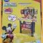 ชุดเครื่องมือช่าง Mickey Mouse สว่านหมุนได้จริงๆ ส่งฟรี thumbnail 2
