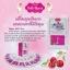 ดอลลี่ ควีน เมจิก มิลค์ มาร์ค /Magic milk plus cherry blossom 1 กล้องมี 12 ชิ้น thumbnail 2