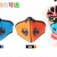 หน้ากากกันฝุ่น ZOOCARE แบบมีกรองฝุ่น thumbnail 3