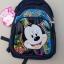 กระเป๋าเป้สะพายหลัง Mickey Mouse ใบใหญ่สีน้ำเงิน มี 3 ช่องซิป thumbnail 1