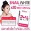Snail White สบู่หอยทาก สแนลไวท์ X10 Whitening thumbnail 2