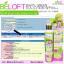 Beloft Greentea Whitening Body Lotion SPF60PA++ โลชั่นกรีนทรี thumbnail 4