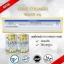 Chita Collagen Premium Collagen thumbnail 14