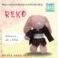 Eazy Knit Kits Doll Reko thumbnail 4