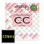 Essence Shuiyang CC Cream By D&D 12 ซอง (กล่องขาว-แดง แบบซอง) thumbnail 1