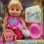 พร้อมส่งตุ๊กตาดูดนม The lovely baby ฉี่ได้ด้วย พร้อมอุปกรณ์ thumbnail 1