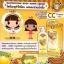 Glutathione Body White Cream By Skin2U โลชั่นกลูต้าไธโอน ผสมมะขามน้ำผึ้ง thumbnail 2