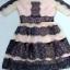 Organza lace twisted mini dress thumbnail 4