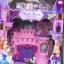 ปราสาทเจ้าหญิงกล่องใหญ่ อุปกรณ์เพียบ my castel seriesส่งฟรี thumbnail 1