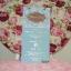A0166 การ์ดแต่งงาน Adora หน้าเดียว สีฟ้า thumbnail 1