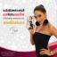 Cher Chom 360 by พลอย เฌอมาลย์ thumbnail 1