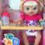 ตุ๊กตา Baby live หนูดื่มน้ำได้จริง มีเสียงพูดได้ค่ะ ส่งฟรี EMS thumbnail 3