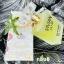น้ำหอม vivian lily parfum Princess6.(สีเหลือง) กลิ่นสไตล์ผู้ชายสปอร์ต , thumbnail 2