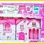บ้านตุ๊กตากล่องใหญ่มาก อุปกรณ์เพียบ Dream Room ส่งฟรี thumbnail 1